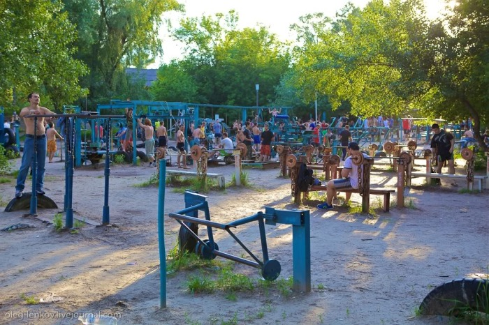 Hydropark Outdoor Gym, Kiev, Ukraine
