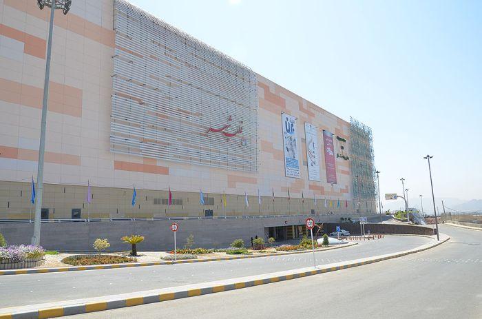 Isahan City Centre